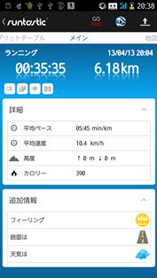 Screenshot_2013-04-14-20-39-01.png